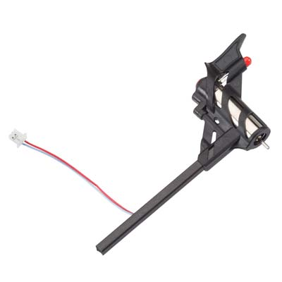 Heli-Max LED Motor/Boom Left Rear 1SQ V-Cam