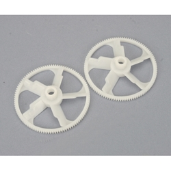 Align High Strength Tail Drive Gear White