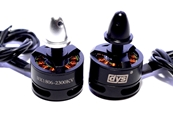 2300kv Brushless Left And Right Motor Set