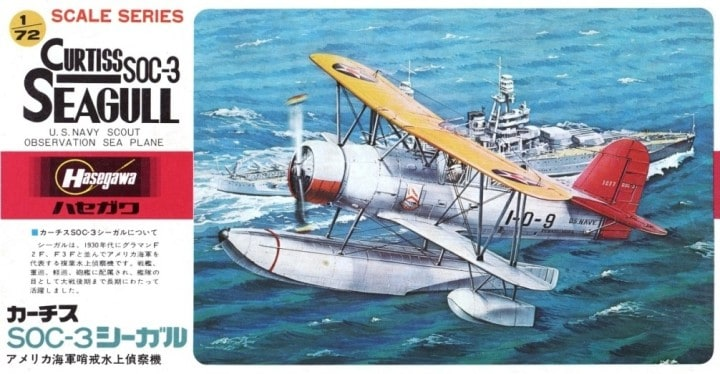 1/72 Curtiss SOC-3 Seagull U.S Navy Scout Observation Sea Plane