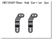rear hub Carrier
