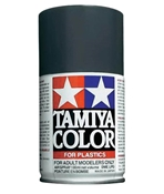 Tamiya TS-48 Spray Lacquer Gun Grey