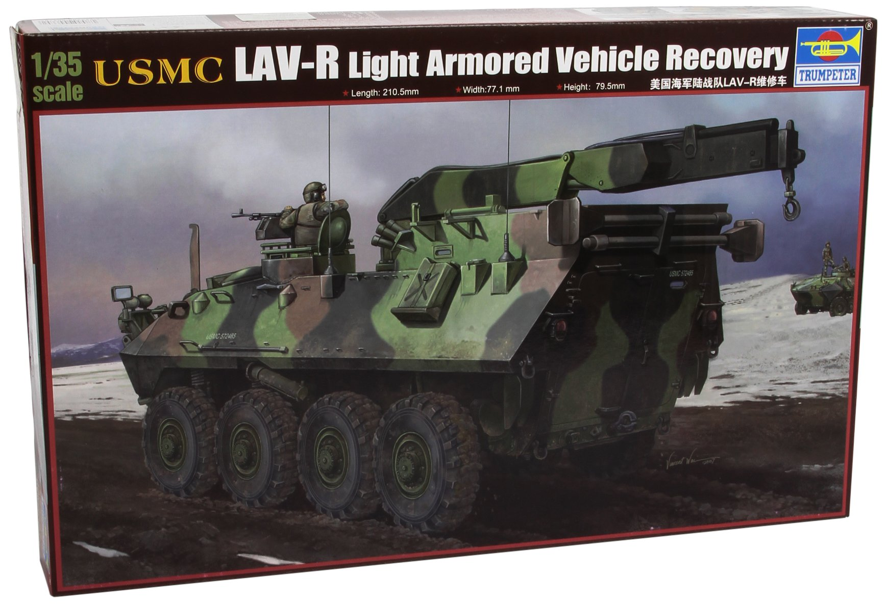 1:35 USMC LAV-R Light Armored Recovery Vehicle