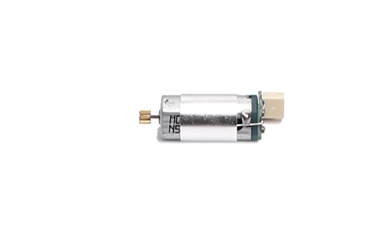 Udi Lark Replacement Motor A