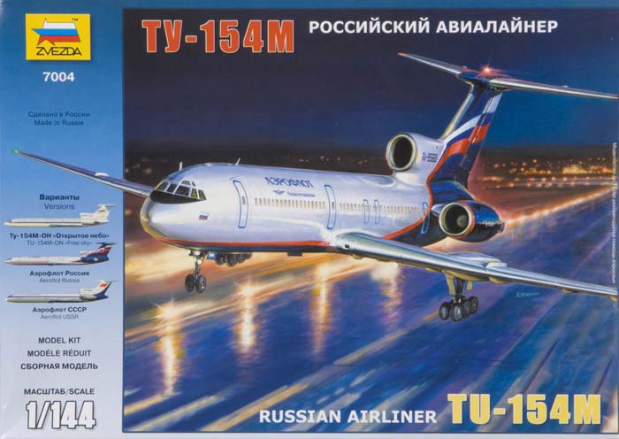 1/144 Tupolev Tu-154 Russian Airliner