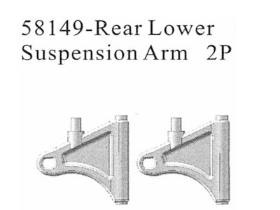 Rear Lower Suspension Arm 2P (for 1:18 HSP cars)