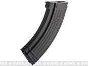 Full Metal Flash Mag 600rd Hi-Cap Magazine for AK Series Airsoft AEG - Black