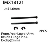 Front/Rear Lower Arm Inside Hinge Pin+Hinge Pin+E-Clip